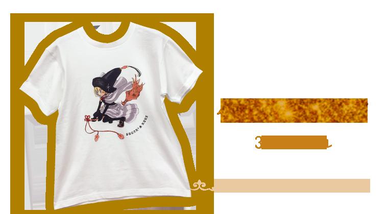 バニラTシャツ