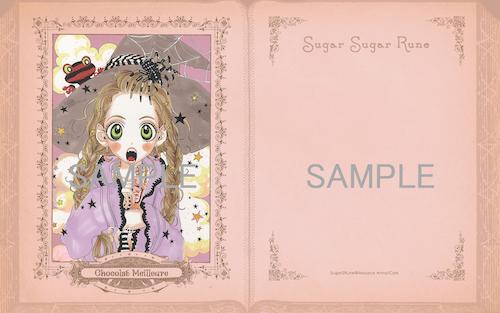 sample07